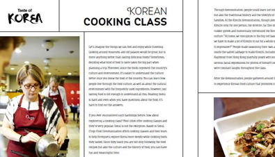 O'ngo featured in Korean cooking magazine 'la main'