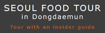 NEW TOUR: Seoul Food Tour in Dongdaemun