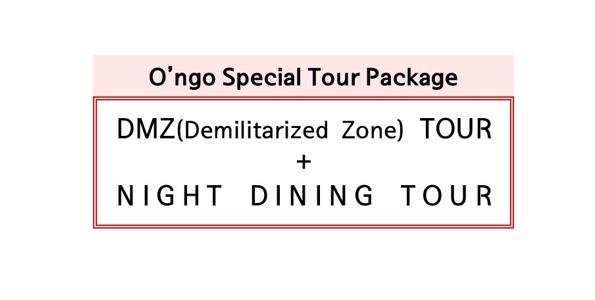 O'ngo Special Tour Package – DMZ Tour + Night Dining Tour